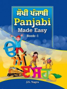 Panjabi Made Easy: Book 1