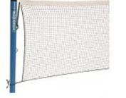 Racquet Sports Accessories Match Training Tournament Playing Badminton Net