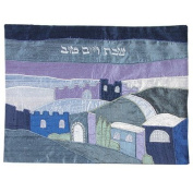 Challah Cover For Jewish Bread Board - Yair Emanuel RAW SILK APPLIQUED CHALLA COVER JERUSALEM BLUE