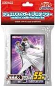 yugioh kaiba seto duelist card protector sleeves KONAMI