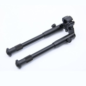 Bestsihgt Tactical Low-profile Universal Foldable Clamp-on Bipod