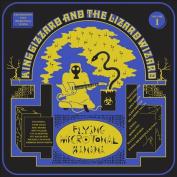 Flying Microtonal Banana [Blue and Gold Vinyl]