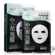 My Scheming Clarifying Astringent Bubble Mud Mask 16ml x 5pcs
