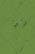 亲子悦读国学鉴&#36唐诗三百首 - 世纪集团 [CHI]