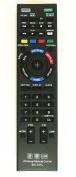 New Sony Universal Remote Control for All Sony BRAND TV, Smart TV - 1 Year Warranty