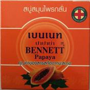BENNETT Papaya Soap 6 x 160g *100% All Natural Product*