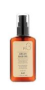 RAIP ARGAN Treatment Oil With Box : Eco Certified 100ml : Natural Silky Argan Hair Care