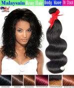 eCowboy 7A Virgin Remy Body Wave Bundle Malaysian Hair Unprocessed Wavy Virgin Hair Extensions Weft Track 100% Human Hair Convertible to Clip Extension Natural Colour -70cm