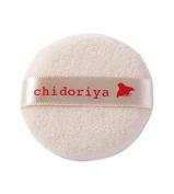 100% Organic Cotton Powder Puff Small 1 pc by Chidoriya