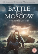 Battle for Moscow [Region 2]