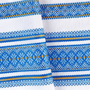 "VALENTINE'S SALE!! Decorative fabric with Ukrainian ornament Easter Tablecloth plahta ethnic White Blue yellow 150x150 cm / 59""x59"" EASTER GIFT IDEA"