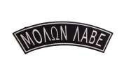 MOLON LABE Black w/ White Top Rocker Iron On Patch for Motorcycle Rider or Bikers Veteran Vest