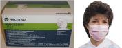 HALYARD Tecnol Standard Procedure Face Mask PINK 50/BX With So-Soft Earloops Kimberly Clark 47095 EN14683 Type II USA