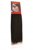 Yaki Weave Barely Black (1B) 36cm | Relaxed Hair Extensions | Human Hair Extensions | 36cm American Pride 1B