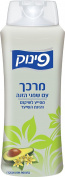 Pinuk Conditioner With Nourishing Oils - 2 Pack