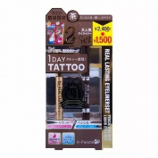 K-PALETTE 1 DAY TATTOO Real Lasting Eyeliner Set Brown 2pcs
