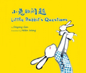 Little Rabbits Questions [MUL]