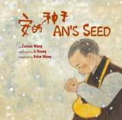 An's Seed [MUL]