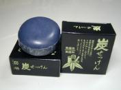 Natural Japanese Bamboo Charcoal Facial Soap