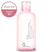 [9wishes] O2 Water Cleanser 250ml / Mineral Facial Cleansing Water For Sensitive Skin