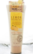 Daiso Japan Smooth & Moist Skin Lemon Peeling Gel Made In Korea