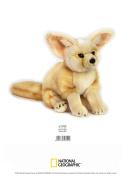 Lelly Lelly770810 NGS Fennec Fox Soft Toy, 24 cm