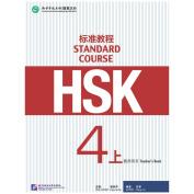 HSK Standard Course 4A