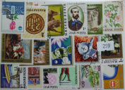 Hungary (1970s). 50 stamps, all different