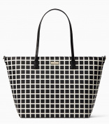 Kate Spade Shore Street Magarareta Baby Nappy Bag