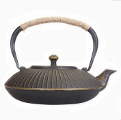 Japanese Cast Iron Pot Umbrella Gold Coffee Shape Hand Without Coated Boiled Water Tea 1.15L