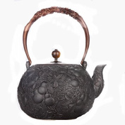 Japan Cast Iron Kettle More Children More Blessed Handmade Uncoated Copper Cover Boiled Water Tea 1.2L