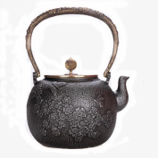 Japanese Cast Iron Pot Flowers Floral Pure Handless Uncoated Pure Iron Inner Wall Boiled Water Tea 1.3L
