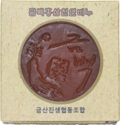 Korean Red Ginseng Face/Body Soap (80ml X 4 bars) - Korean Beauty