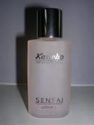 Kanebo International Sensai Cellular Performance Lotion II - 1.02 oz / 30 ml Travel Size