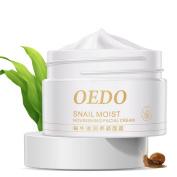 Shouhengda Snail Moisturising Whitening Anti-ageing Repair Face Care Natural Cream