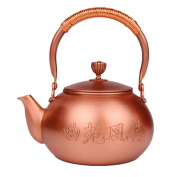 Japanese Copper Pot Hand Pure Copper Lotus Pattern Sandblasted Inner Wall Boiled Water 1.2L