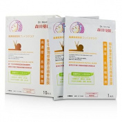 Repair Essence Facial Mask - Rich Source Of Youthful Renewal, 10pcs