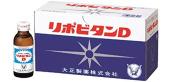 Japanese Supplement Nutritional Drink Taisho Lipovitan D 100ml × 10
