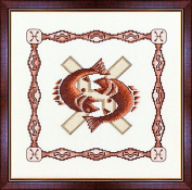 Cross Stitch Kit Horoscope Pisces