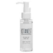 BOTANIST Botanical Hair Oil Smooth 80mL