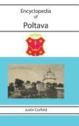 Encyclopedia of Poltava