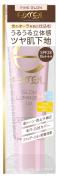 EXCEL Glow Luminizer UV GL01 Pink Glow