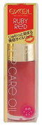 EXCEL Lip Care Oil LO02 Cherry Pink