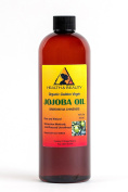 Jojoba Oil Golden Organic Unrefined by H & B OILS centre Raw Virgin Cold Pressed Premium Quality Natural Pure 470ml
