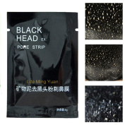 Professional Deep Cleansing Purifying Blackhead Pore Removal Peel-off Facial Mask