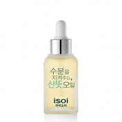 isoi Face Oil, for a Fresh and Dewy Glow 30ml