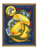 DIY Beaded Embroidery Kit - Frog's Marriage - 20cm X 28cm , Home Decor