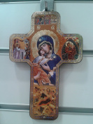 CATHOLIC GIFTS ICON CPERPETUAL HELP WITH GOLDEN HIGHLIGHTS