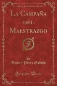 La Campana del Maestrazgo  [Spanish]