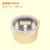 Reusable Food Container/ Food Storage Boxes, 304 Stainless Steel Boxes , Bento Boxes Preservation Box - Yellow Circle 400Ml ,